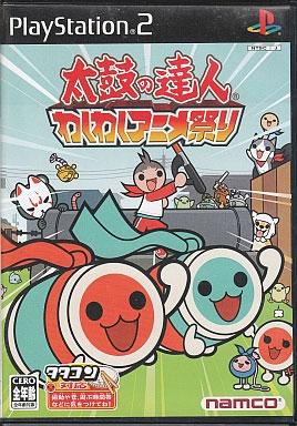Taiko no Tatsujin Waku Waku Anime Matsuri