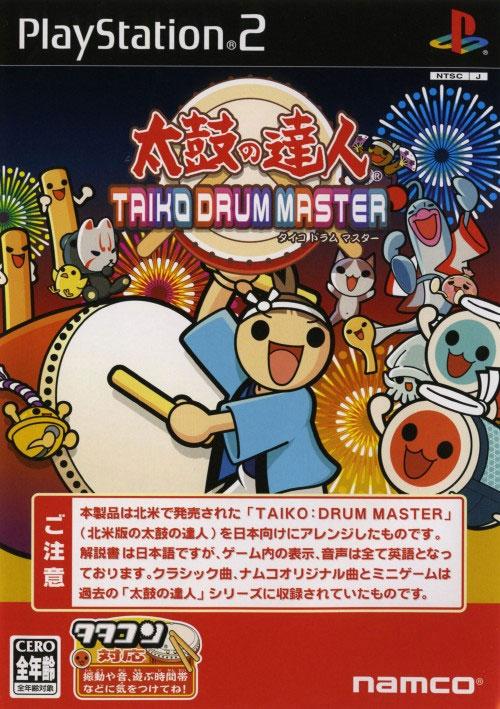 Taiko no Tatsujin (New)