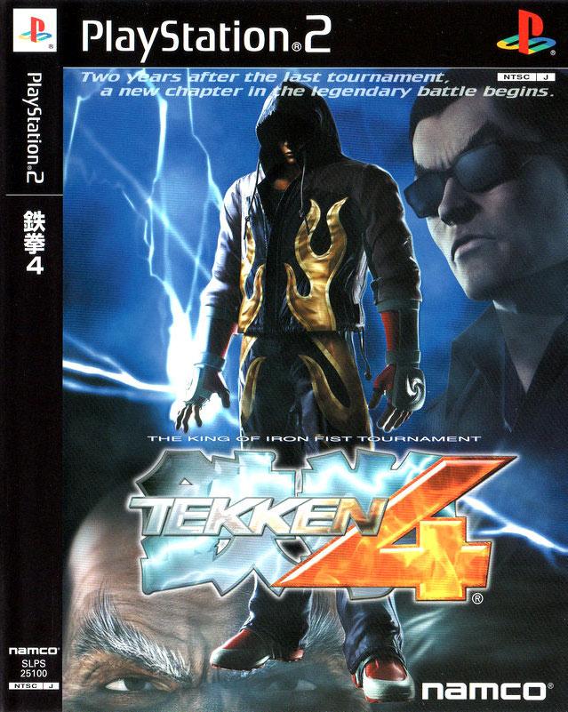 Tekken 4 From Namco Ps2
