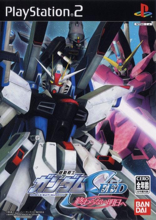 Gundam Seed Never Ending Tomorrow
