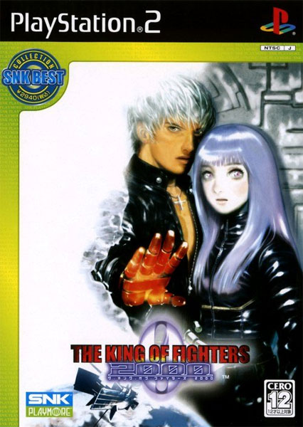 The King of Fighters 2000 (Best)