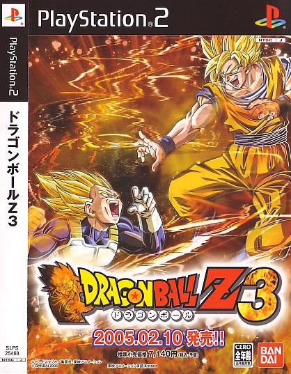 DragonBall Z 3