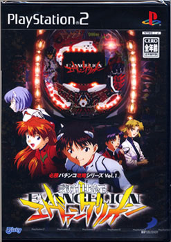 Pachinko Series Vol 1 CR Evangelion