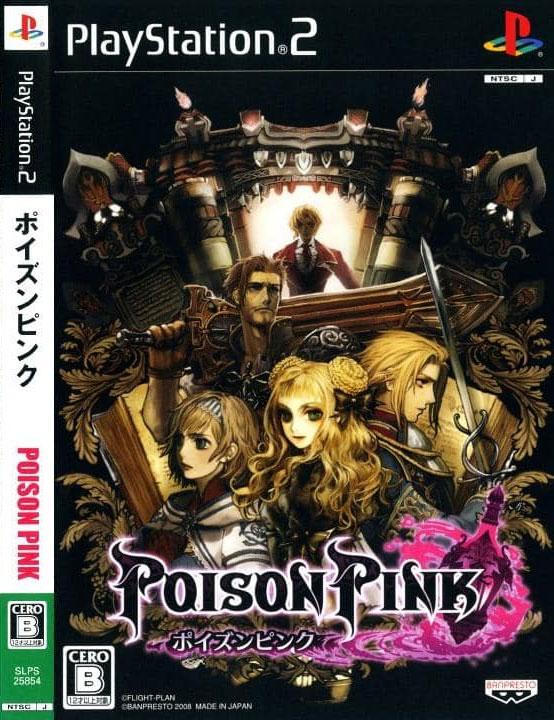 Poison Pink