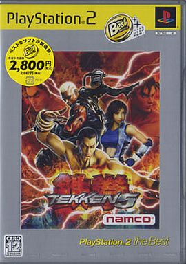 Tekken 5 Best From Namco Ps2