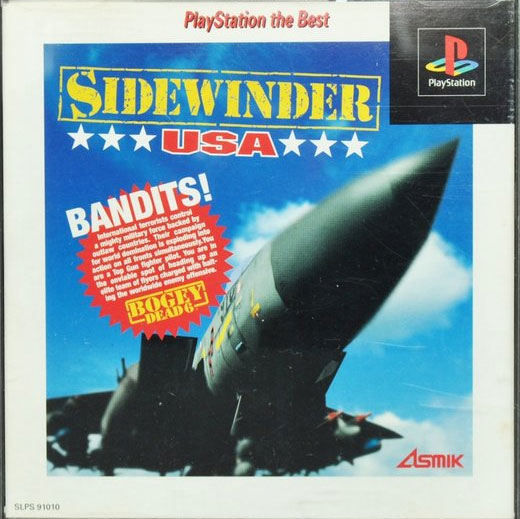 Sidewinder USA (Best)