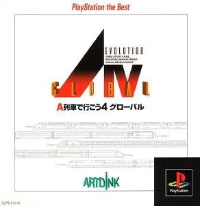 A Train 4 Evolution Global (Best)