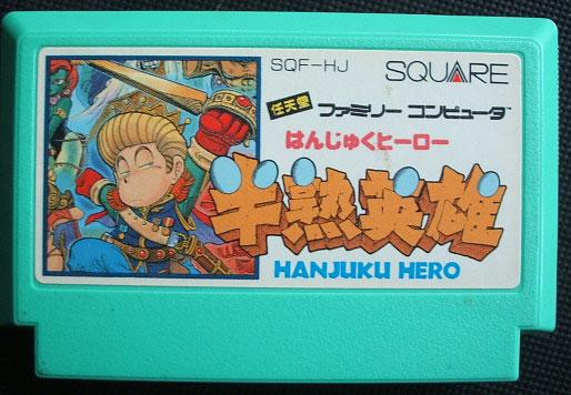Hanjuku Hero (Cart Only)