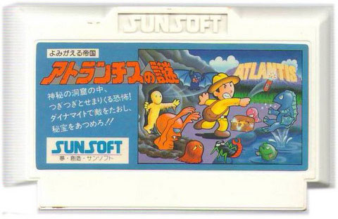 Puzzle of Atlantis (Cart Only)