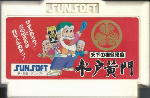 Tenka no Goikenban Mito Koumon (Cart Only)