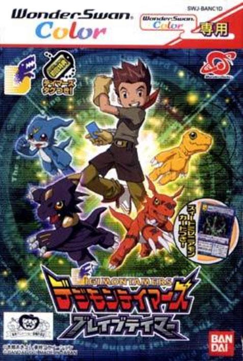 Digimon Tamers Brave Tamer (New)