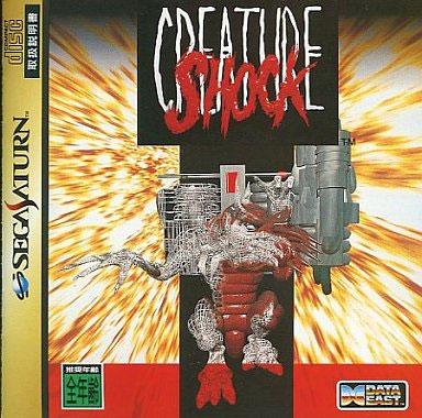Creature Shock (New)