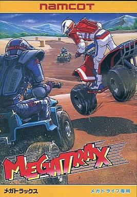 Mega Trax