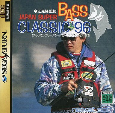 Japan Super Bass Classic 96 (New)