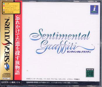 Sentimental Graffiti (New)