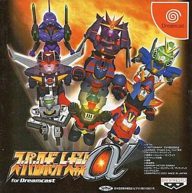Super Robot Wars Alpha for Dreamcast