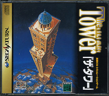 The Tower (New)