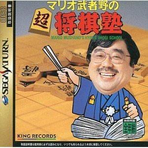 Mario Mushano Shogi (New)