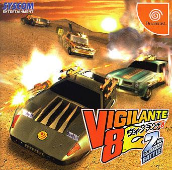 Vigilante 8 Second Battle