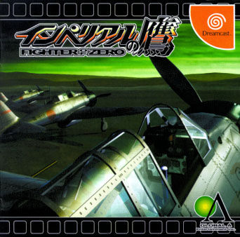 Imperial no Taka Fighter of Zero (New)