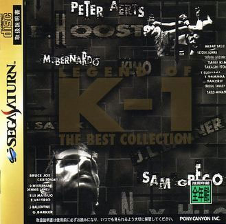 Legend of K-1 The Best Collection (New)
