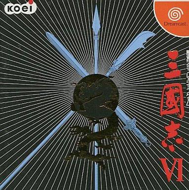 Sangokushi VI (New)