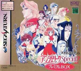 Angelique Special 2 Premium Box (Tin)