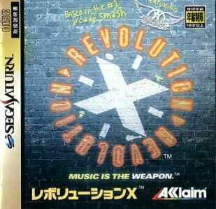 Revolution X (New)