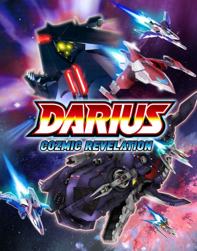 Darius Cozmic Revelation (Special Edition) (New)