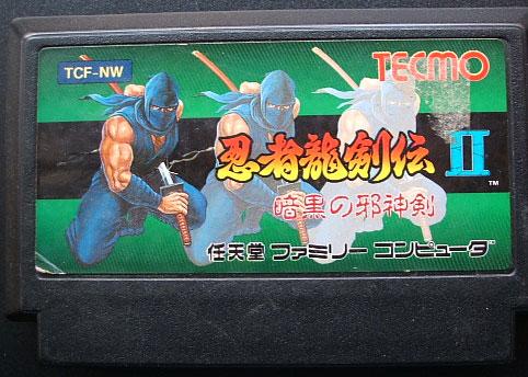 Ninja Gaiden II (Cart Only)