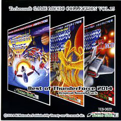 Best of Thunderforce 2014 Original Soundtrack (New)