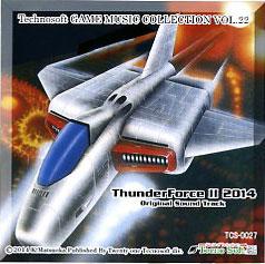 Thunderforce II 2014 Original Soundtrack (New)