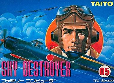 Sky Destroyer (New)