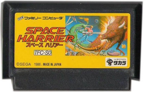 Space Harrier (Cart Only)