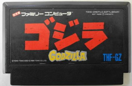 Godzilla (Cart Only)