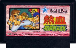 Nekketsu Fighting Legend (Cart Only)