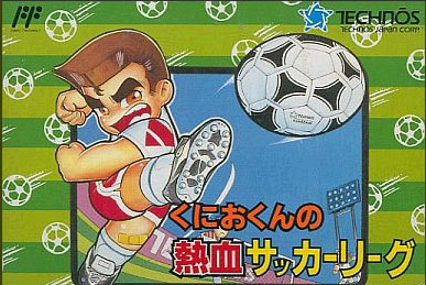 Kunio Kun Hot Blood Soccer League (New)