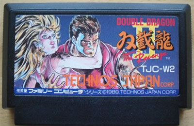 Double Dragon II (Cart Only)