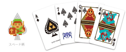 Zelda Playing Cards (New)