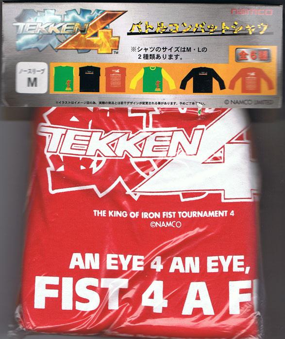 Tekken 4 Battle Combat Vest (New)