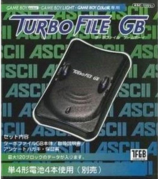 Turbo File GB (New)