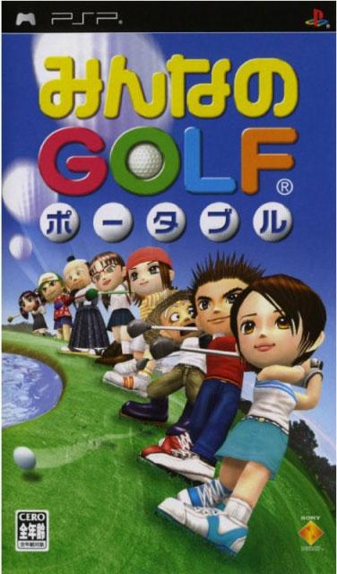 Minna no Golf Portable