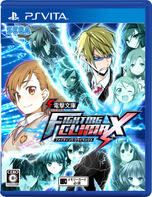 Fighting Climax (New)