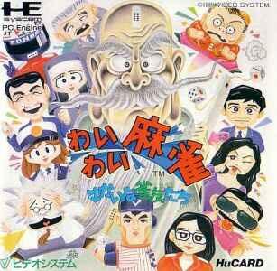 Wai Wai Mahjong (Hu Card Only)