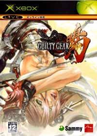 Guilty Gear Isuka (New)