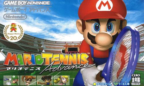 Mario Tennis Advance