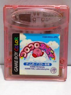 Koro Koro Kirby (Cart Only)