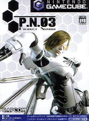PN 03 (New)