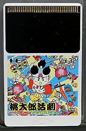 Momotaro Action Movie (Hu Card Only)