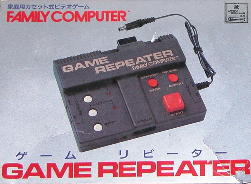 Hori Game Repeater (New)